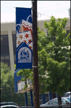 Takoma Flag Banner